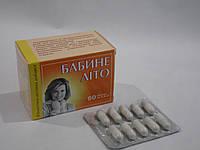 Бабье лето - для нормализации гормонального фона женщины облегчает протекание климакса