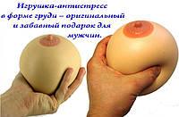 Мега грудь антистресс 5-го размера
