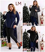 От 42 по 74 р Женская красивая блузка-туника 770680 батал большого размера длинная осенняя весенняя синяя