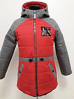 Демисезонная детская куртка для девочки Кира красная