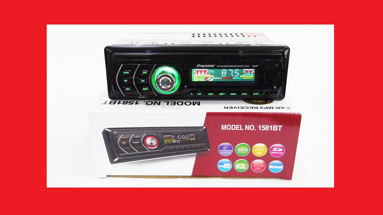 Автомагнитола Pioneer 1581BT Bluetooth Usb+RGB подсветка+Fm+Aux+ пульт (4x50W)