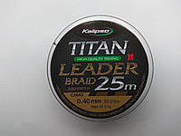 Шнур Kalipso Titan Leader Braid Camo 25m