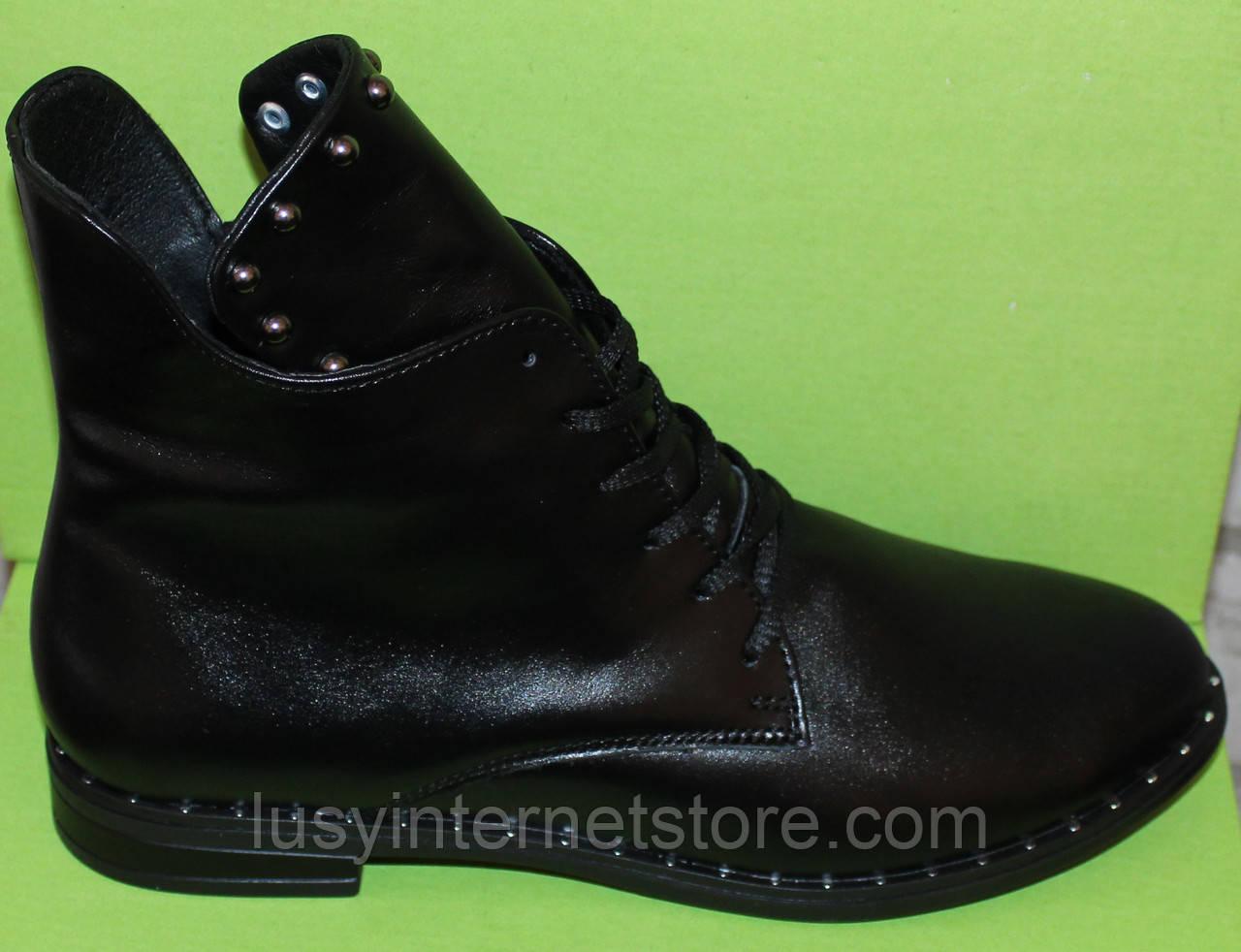 ca378f39c Молодежные женские ботинки кожаные, женская обувь кожаная от производителя  модель В1650 - Lusy в Харькове