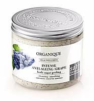 Grape Антивозрастной сахарный пилинг для тела, 450 мл
