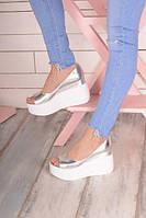 Серебряные кожаные туфли на платформе с открытым носиком