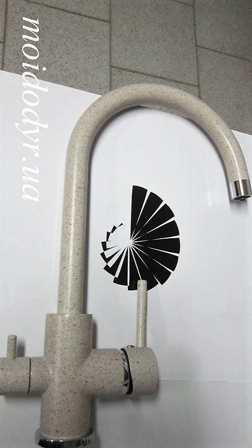 Смеситель AquaSanita Sabiaduo 2963 (110 бежевый) с подключением к водному фильтру