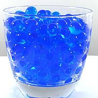 Orbeez XL СИНИЕ растущие шарики 100 шт
