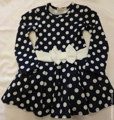 0056/59 Платье с Бантом рисунок 'Горошки'