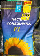Семена подсолнечника Богдан