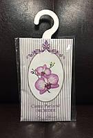 """Ароматическое саше Le Blanc """"Орхидея"""". В наличии 2 шт"""