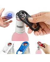 Спиннер открывашка Fidget Spinner Bottle Opener