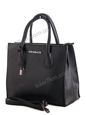 ed25fab2fdb2 Купить женскую сумку лак клатч Prada Dior Michael Kors H83-2 из ...