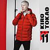 11 Kiro Tokao | Японская весенне-осенняя куртка 4541 красно-оранжевая