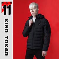 11 Kiro Tokao | Куртка мужская демисезонная 4628 черная, фото 1