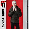 11 Kiro Tokao   Куртка мужская весенне-осенняя 4724 темно-зеленая