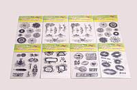 Набор печатей силиконовых, 8.5х17 см, в ассортименте