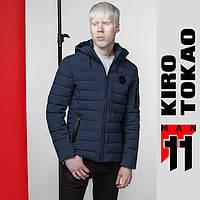 11 Kiro Tokao | Мужская весенне-осенняя куртка 4628 темно-синяя, фото 1