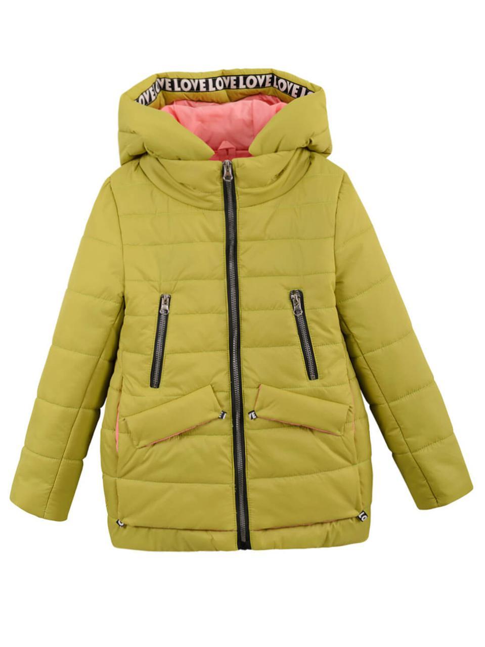 Детская демисезонная куртка для девочки, в расцветках, р.128-146