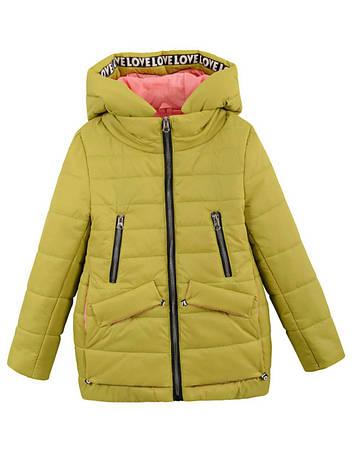 Детская демисезонная куртка для девочки, в расцветках, р.128-146, фото 2