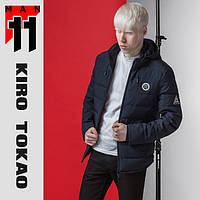 11 Kiro Tokao | Куртка весенне-осенняя 4423 темно-синяя, фото 1