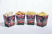 """Коробочка """"Тачки"""" для сладостей и попкорна, 5 шт/уп."""