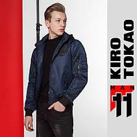 11 Kiro Tokao | Япония. Бомбер весенний 9981-1 темно-синий, фото 1