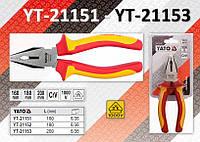 Плоскогубцы диэлектрические 1000V 160-200 мм, YATO