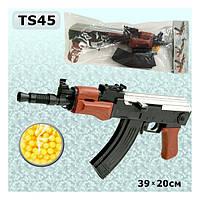 """Автомат на пульках """"Калашников"""" (TS45)"""