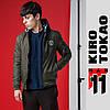 11 Kiro Tokao | Японская весенний мужской бомбер 322 хаки-камуфляж