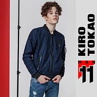 11 Kiro Tokao | Япония. Весенний бомбер 808 синий, фото 1