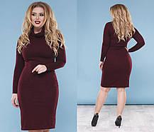 Т2012 Платье ангоровое (размеры 48-54) , фото 2