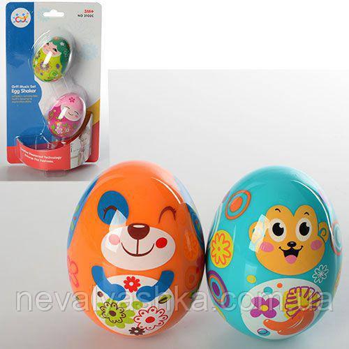 Погремушка Набор погремушек 2 шт в форме Яйца неваляшка Huile Toys 004740