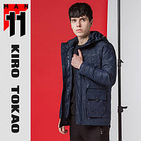 11 Kiro Tokao | Японская весенняя куртка 9936 темно-синяя, фото 1