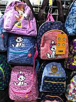 Рюкзаки детские в ассортименте Турция оптом