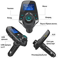 ЛУЧШИЙ FM Модулятор Bluetooth автомобильный MP3/micrSD/BT/AUX/USB/FM