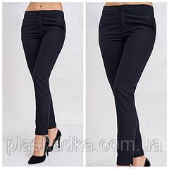 Женские классические брюки Алекс, синие