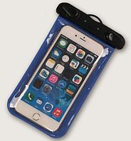 """НАДЕЖНЫЙ Универсальный водонепроницаемый чехол для смартфона, телефона или iphone, 4.0""""-5.5"""" синий"""