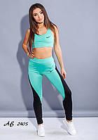 Спортивный костюм женский (топ,брюки)