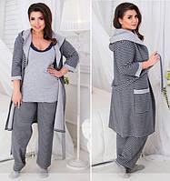 Женский батальный домашний комплект-пижама-тройка (халат+майка+штаны). 3 цвета!