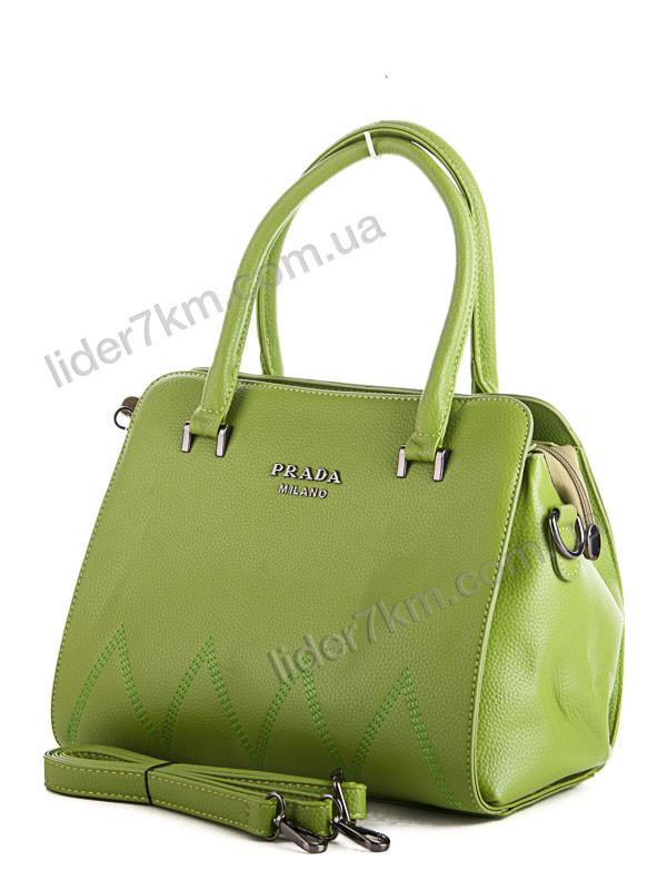 8b40f5e0547a Женская сумка копия Prada Milano A243-1 Одесса - Lider - интернет магазин  модной одежды