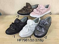 Детские ботиночки  для девочек, размеры 32-37