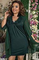 Красивое нарядное платье средней длины по фигуре + накидка шифон Производитель Одесса большой размер 48-58