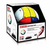 Футбольный тренажер Soccer Skill Playz