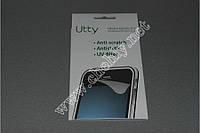 Защитная пленка Samsung Galaxy S2 I9100