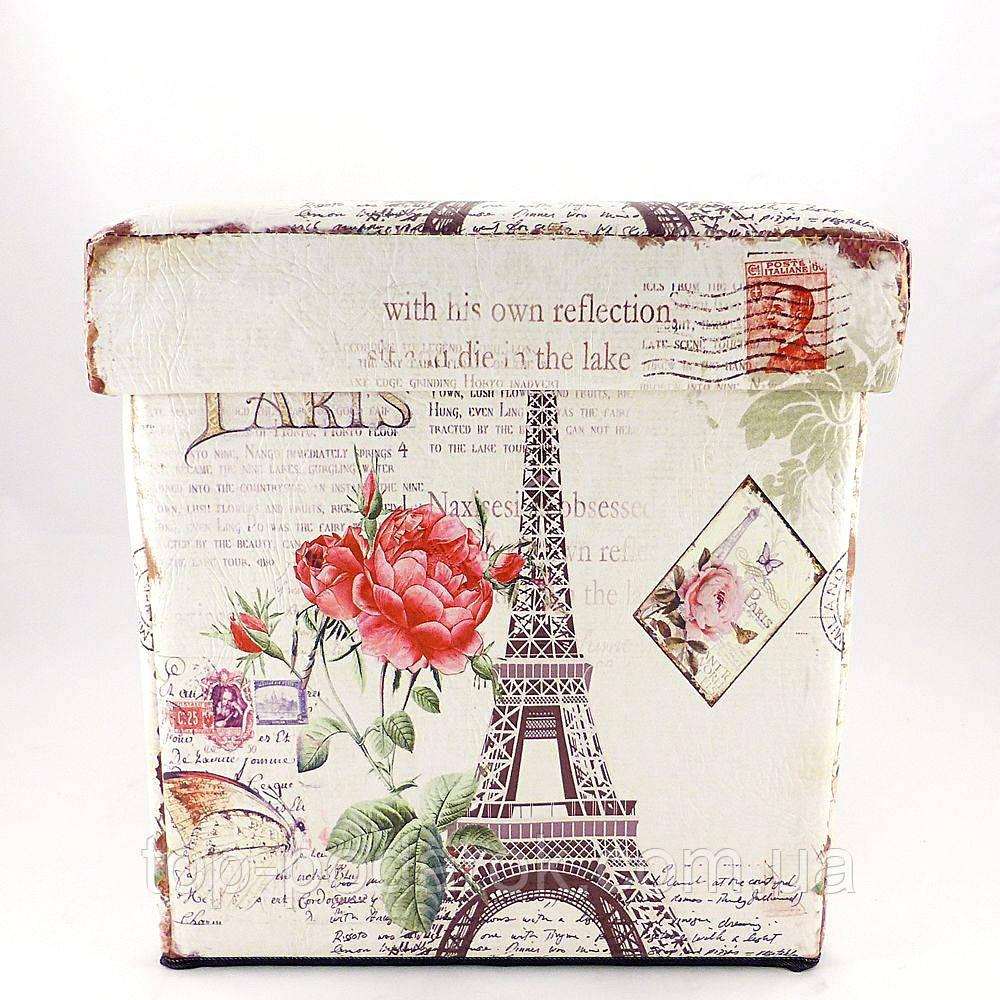 Пуфик Париж большой банкетка с ящиком