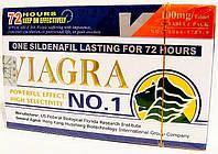 Капсулы для повышения потенции VIAGRA №1