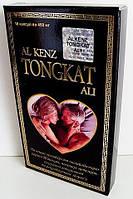 Капсулы для повышения потенции Ал Кенз Тонгкат Али (AL KENZ TONGKAT ALI )