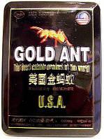 Капсулы для повышения потенции ЗОЛОТОЙ МУРАВЕЙ (GOLD ANT)