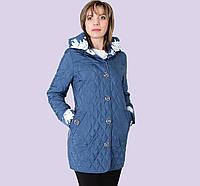 942e6310ece1 Женская демисезонная куртка в Украине. Сравнить цены, купить ...