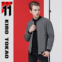 11 Kiro Tokao | Ветровка мужская на весну-осень 3828 серая, фото 1